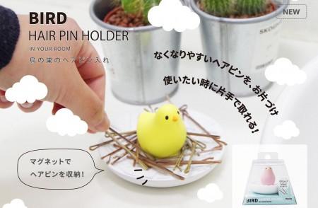 hairpin_holder