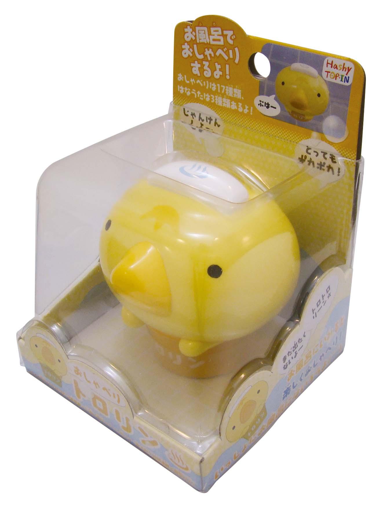 duck_PKG04725